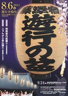 【第6回】 ポスターデーター (小).JPG